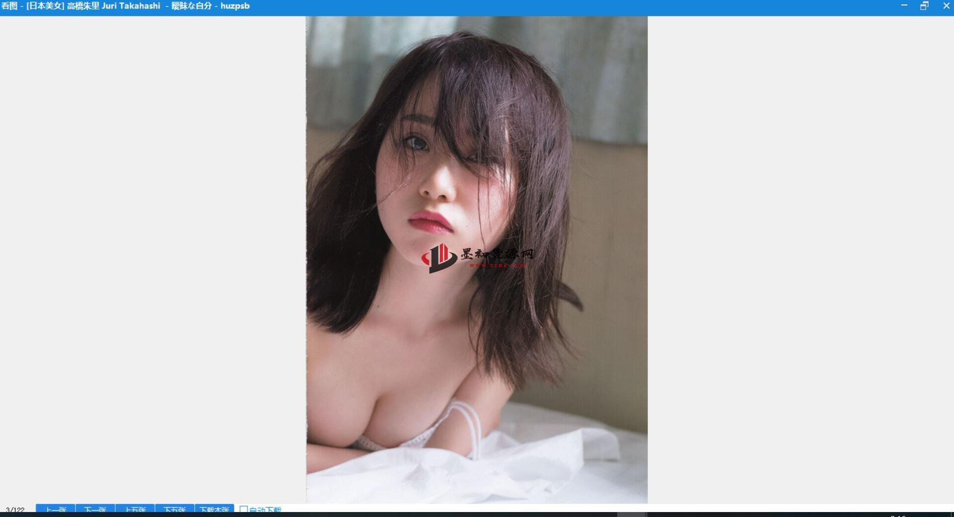 PC福利看图_支持翻页下载