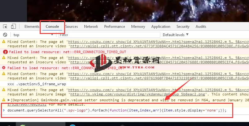 一段代码去掉优酷腾讯视频右上角LOGO图标